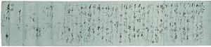 鍋島直大宛て筆姫書簡 なべしまなおひろあてふでひめしょかん