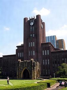 東京大学大講堂(安田講堂) とうきょうだいがくだいこうどう(やすだこうどう)