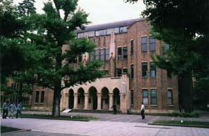 東京大学法学部3号館 とうきょうだいがくほうがくぶさんごうかん