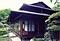 吉池旅館別荘(旧岩崎弥之助別邸和館)