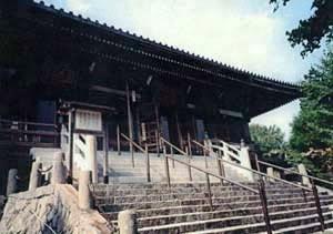 清水寺大講堂