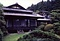 三井翠松園(旧三井高達別荘)本館
