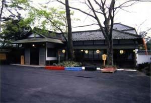 箱根小涌園貴賓館(旧藤田平太郎別荘) はこねこわきえんきひんかん(きゅうふじたへいたろうべっそう)