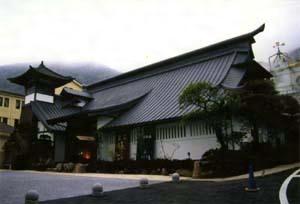 箱根小涌園迎賓館 はこねこわきえんげいひんかん