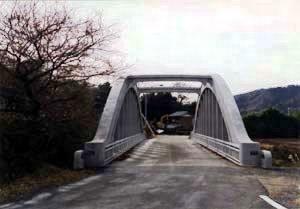 央橋 なかばし