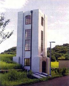 市 水道 局 横須賀