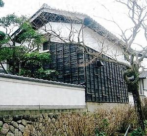 旧森家住宅(浜坂先人記念館以命...