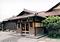 割烹旅館ときわ荘本館(旧櫛渕家住宅主屋)