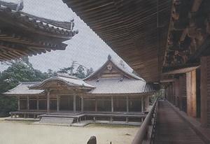 円教寺常行堂 えんぎょうじじょうぎょうどう