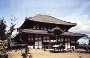 東大寺金堂(大仏殿) とうだいじこんどう(だいぶつでん)