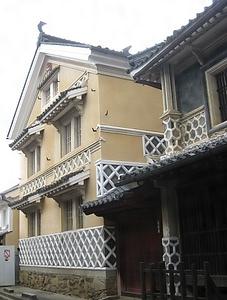 本芳我家住宅の画像