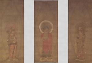 絹本著色阿弥陀三尊像〈普悦筆/〉 けんぽんちゃくしょくあみださんぞんぞう