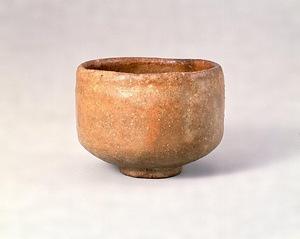 赤楽茶碗(太郎坊)〈長次郎作/〉 あからくちゃわん(たろうぼう)〈ちょうじろうさく〉