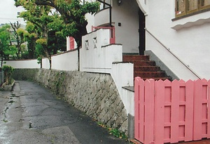 増田家住宅(旧モロゾフ家住宅)石垣及び塀 ますだけじゅうたく(きゅうもろぞふけじゅうたく)いしがきおよびへい