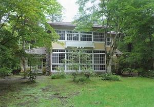 旧加藤家別荘