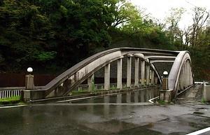 国道一号箱根湯本道路施設 旭橋 こくどういちごうはこねゆもとどうろしせつ あさひばし